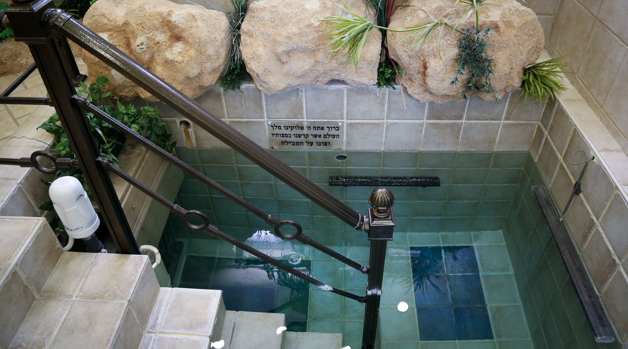 Modern-day mikveh (ritual bath) for purification of women