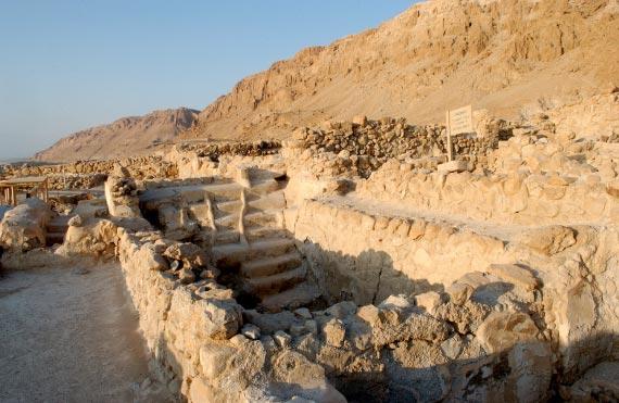 Ritual bath or mikveh from Khirbet Qumran