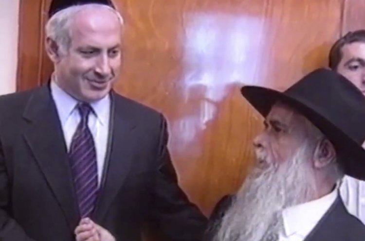 Benjamin Netanyahu and Rabbi Moshe Ben Tov